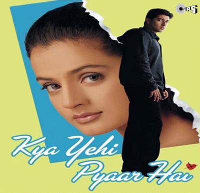 Tujhe Dekh Kar Jeeta Hoon Main Lyrics