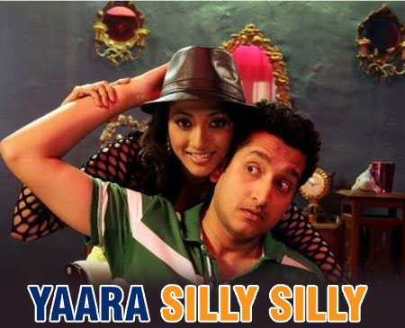 Tuk Tuk Lyrics from Yaara Silly Silly