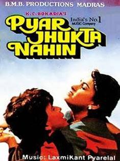 Tumhein Apna Sathi Banane Se Pehle Lyrics