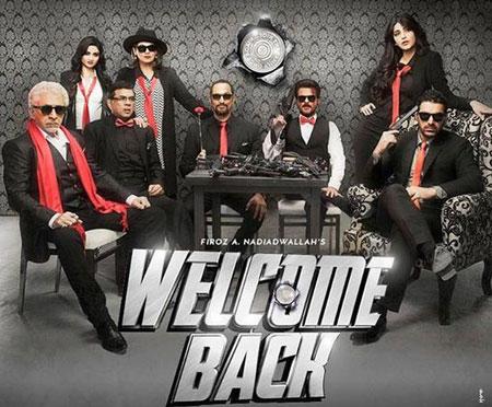 Tutti Bole Wedding Di Lyrics from Welcome Back