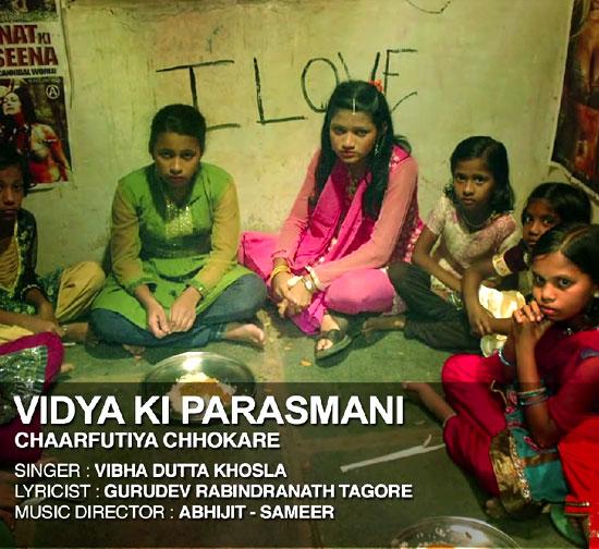 Vidya Ki Parasmani - Chaarfutiya Chhokare