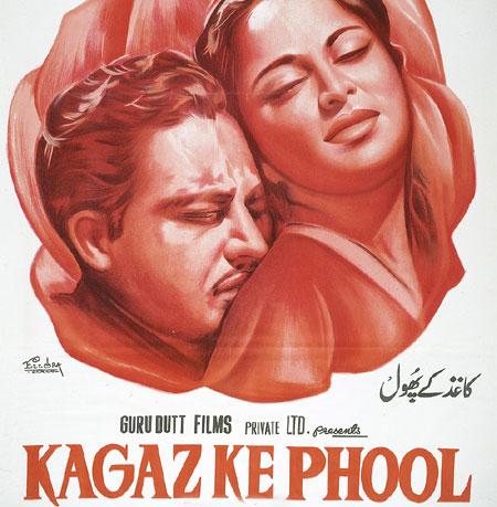 Waqt Ne Kiya Kya Haseen Sitam - Kagaz Ke Phool