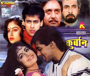 Yeh Dharti Chand Sitare - Tu Jab Jab Mujhko Pukare Lyrics
