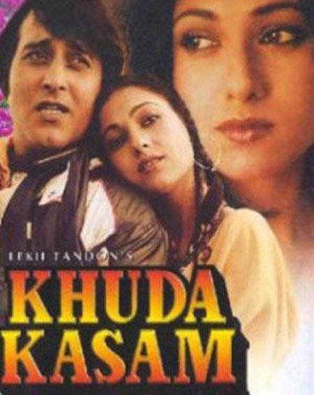 Zara Thehar Jao Lyrics - Khuda Kasam