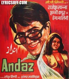 Zindagi Ek Safar Hai Suhana Lyrics
