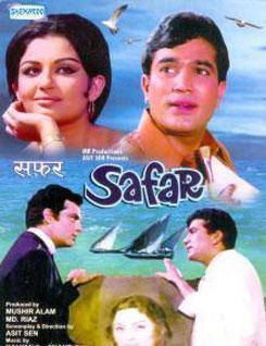 Zindagi Ka Safar Hai Ye Kaisa Safar Lyrics