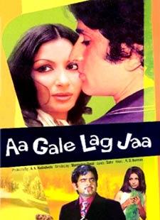 Tera Mujhse Hai Pehle Lyrics - Aa Gale Lag Ja