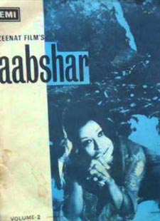 Dil Par Sau Sau Baar Chalaye - Aabshar