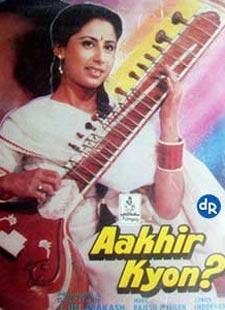 Saat Rang Mein Khel Rahi Hai - Aakhir Kyon
