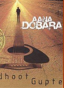 Khamakha - Aana Dobara