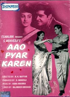 Dil Ke Aaine Mein Tasveer Teri - Aao Pyar Karen