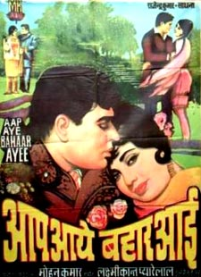 Pooche Jo Koi Mujhse - Aap Aaye Bahaar Aayi