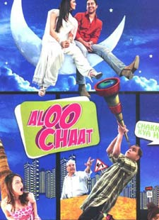 Aloo Chaat - All Songs Lyrics & Videos