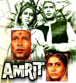 Jeevan Saathi Saath Mein Rehna - Amrit