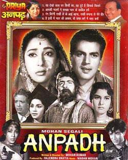 Rang Birangi Rakhi Lekar Aayi Behna - Anpadh