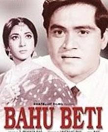 Aaj Hai Karwa Chauth Sakhi - Bahu Beti