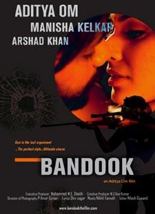 Tandav - Bandook