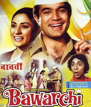 Bhor Aayi Gaya Andhiyara - Bawarchi