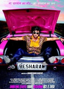 Aa Re Aa Re - Besharam