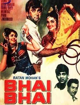 Sapera Been Baja - Bhai Bhai