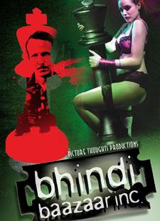 Maaldar Ki Jeb - Bhindi Baazaar Inc