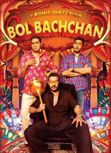 Jab Se Dekhi Hai - Bol Bachchan
