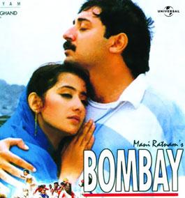 Kuchh Bhi Na Socha - Bombay