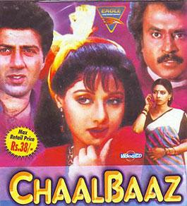 Tera Bemar Mera Dil - Chaalbaaz