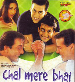 Chori Chori Sapno Mein Aata Hai Koi Lyrics - Chal Mere Bhai