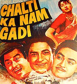 Babu Samjho Ishare Horn Pukare - Chalti Ka Naam Gaadi