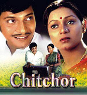 Gori Tera Gaon Bada Pyara - Chitchor