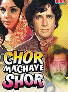 Ghunghroo Ki Tarah Bajta Hi Raha Hoon Main - Chor Machaye Shor