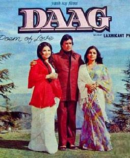 Jab Bhi Ji Chahe (Ek Chehre Pe Kai Chehre) - Daag