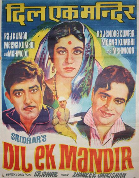 Ruk Ja Raat Thahar Ja Re Chanda - Dil Ek Mandir