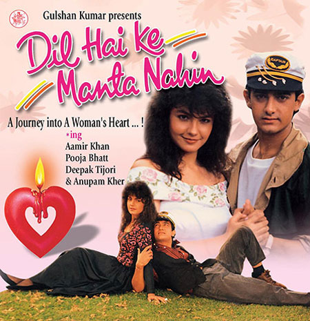 Dil Hai Ke Manta Nahin Lyrics - Title Song