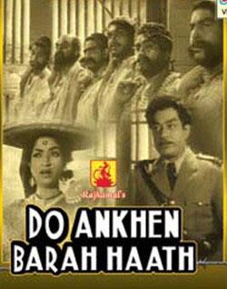 Aye Malik Tere Bande Hum - Do Aankhen Barah Haath