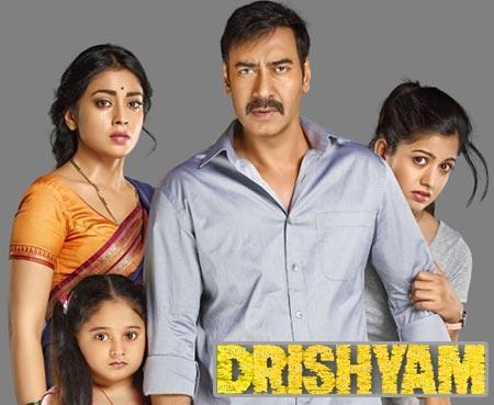 Drishyam (2015) Songs, Lyrics, Trailer, Movie Information