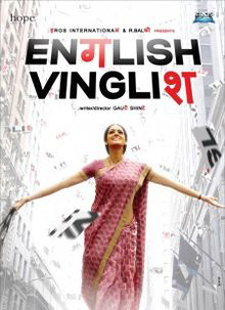 Gustakh Dil - English Vinglish