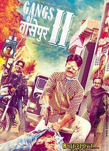 Moora - Gangs Of Wasseypur 2