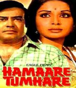 Hum Aur Tum The Saathi Abhi Hai Kal Ki Baat - Hamare Tumhare