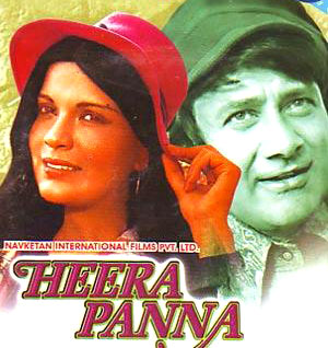 Heera panna hindi movie songs free download.