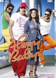 Jaane Bhi De - Heyy Babyy