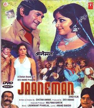 Aayegi Aayegi Aayegi Kisi Ko Hamari Yaad Aayegi - Jaan-e-Man