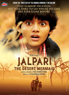 Hath Ma Thari Saaje Chuda - Jalpari - The Desert Mermaid