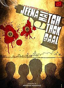 Tees Uthee Dil Mein - Jeena Hai Toh Thok Daal