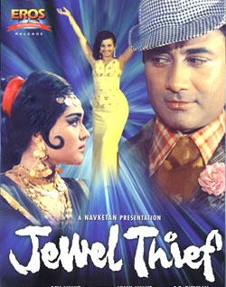 Hothon Mein Aisi Baat - Jewel Thief