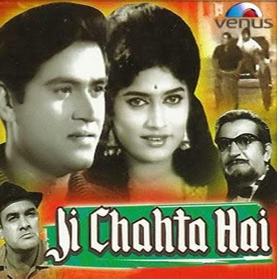 Hum Chhod Chale Hain Mehfil Ko - Ji Chahta Hai