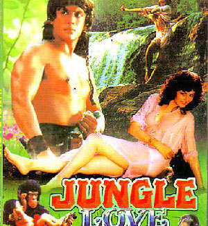 Hum To The Anjaane - Yaar Dilbar Yaar - Jungle Love