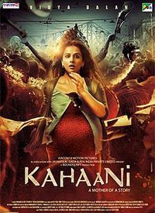 Meri Kahani - Kahaani