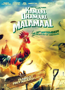 Desi Mem - Kamaal Dhamaal Malamaal